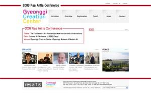 경기창작센터 국제행사